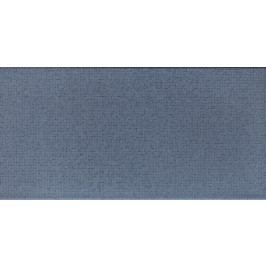 Obklad Rako Vanity tmavě modrá 20x40 cm, pololesk WATMB045.1